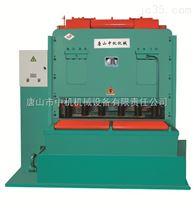 中机 液压重型剪板机