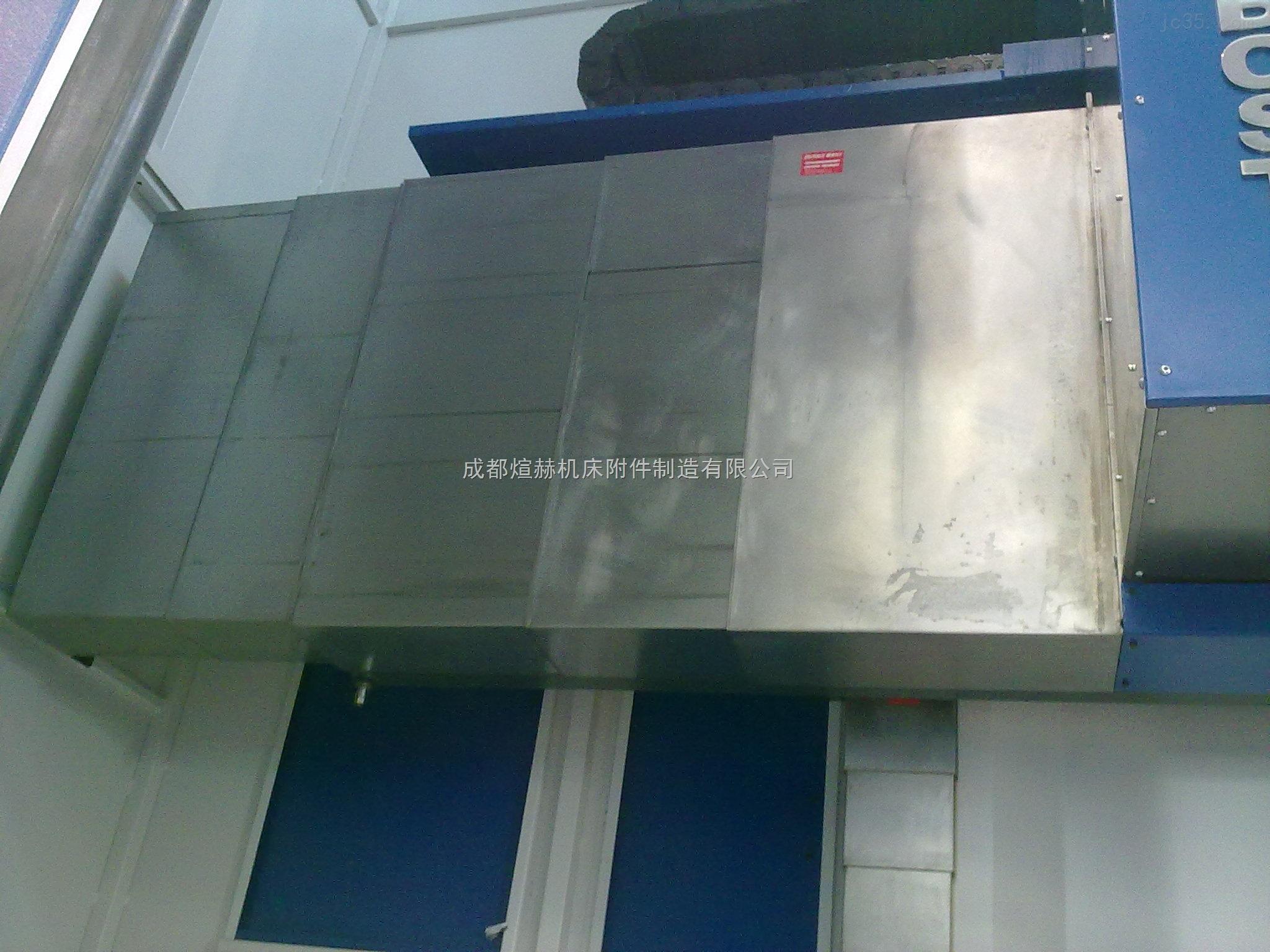 不锈钢片伸缩式防尘罩24小时产品图片