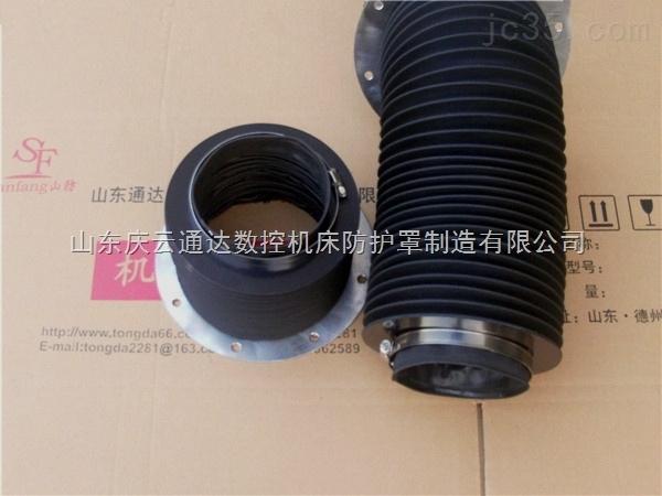 油缸防护罩,油缸防尘套, 油缸防护套, 油缸防尘罩