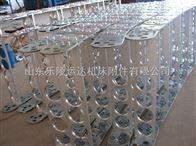 TL系列威海淄博渗碳钢制拖链
