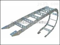 TL75型钢制拖链