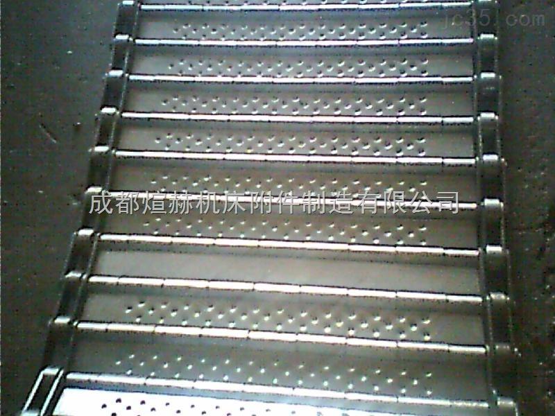 输送链板生产厂家产品图片