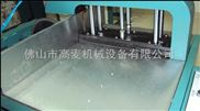 河源切割机切割光滑,平整,操作简便快捷,维护简便等点,河南切割铜材料