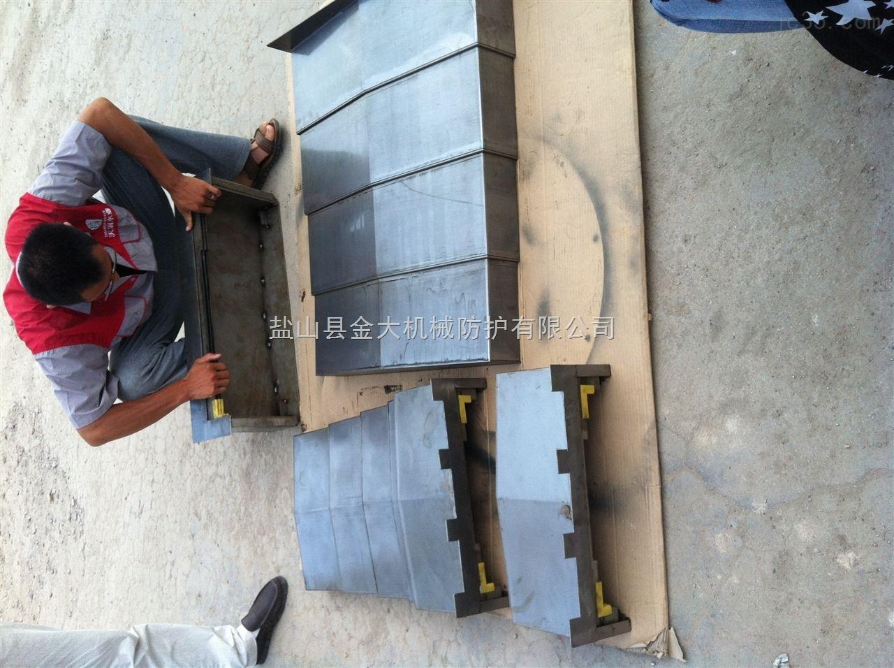 低噪音加工中心钢板防护罩