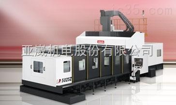 台湾亚崴龙门型加工中心LP-6033