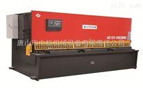 供应 中机机械 QC12Y系列液压摆式剪板机