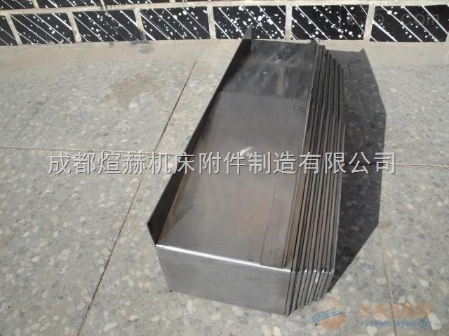 机床钢板伸缩防护罩产品图片