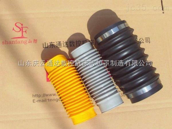 山东通达风琴式丝杆圆护罩,圆形风琴式丝杆防护套专业生产