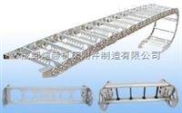 防噪音耐磨损加强型穿线机床钢铝拖链