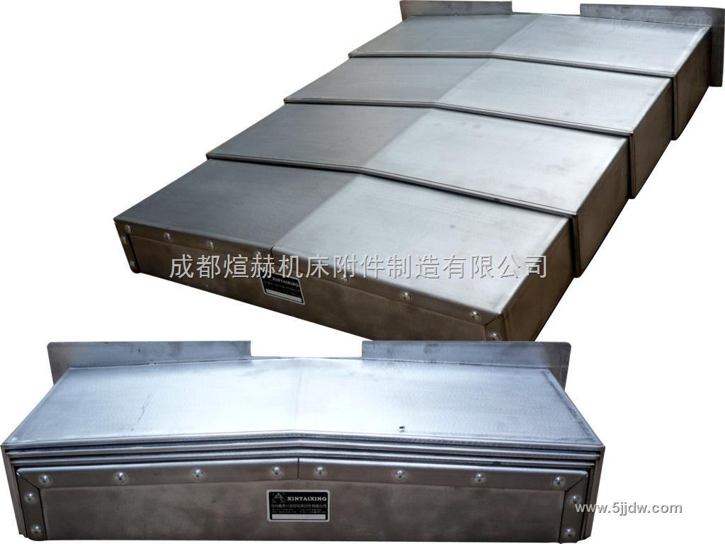 钢板式机床防护罩产品图片