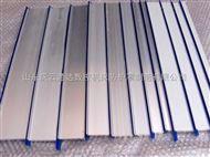 机床刮屑板,机床刮油板,机床导轨刮水板