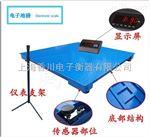 香川DCS-EX浙江1吨防爆地磅厂、杭州2吨防爆磅秤