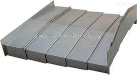 加工中心XYZ軸鋼板防護罩