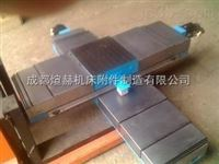 NCM-H1075数控铣床导轨钢板防护罩