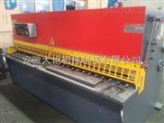 QC12Y 8x3200系列液压摆式数显剪板机