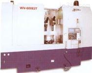 油机WV550/600E2T铝轮毂专用数控立式车床