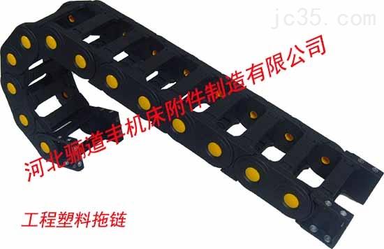 数控机床工程塑料拖链