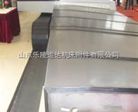 850850加工中心Y轴防护罩,订做钢板防护罩