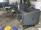 标准件锻造高频炉加热自动送料机