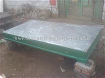 铸铁平板|铸铁平台|铸铁检验平台厂家