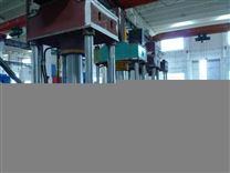 供二手四柱液压机,热压机,水压机