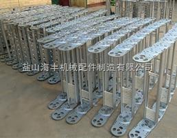 专业加工钢制拖链厂家