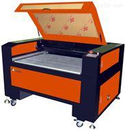 供應HECY3015-650激光切割機