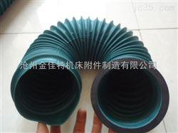 耐磨高温防水油缸保护套