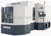 TH6380双工位卧式加工中心