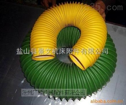 耐高温伸缩丝杠防护罩