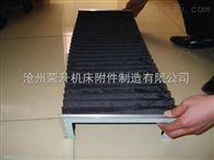 齐全线切割风琴式防护罩质量,线切割风琴式防护罩技术资料,线切割风琴式防护罩直销