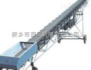 长距离振动输送机重型板式给料机