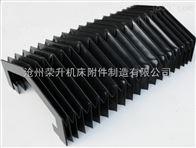 齐全直线导轨风琴防护罩知名厂家,直线导轨风琴防护罩技术资料,直线导轨风琴防护罩