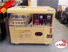5kw别墅专用柴油发电机|伊藤发电机厂家
