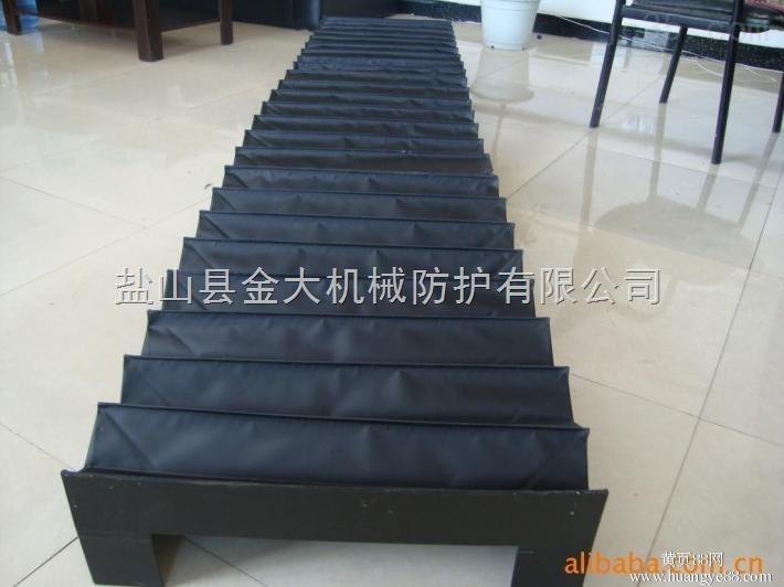 端面铣镗床风琴防护罩