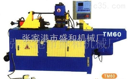 供应缩管机 60,不锈钢缩管机,管端成型设备,液压数控缩口机