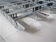 齐全承重型穿线钢制拖链商家,承重型穿线钢制拖链技术参数,承重型穿线钢制拖链加工