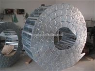 齐全渗碳加强型钢铝拖链价格,渗碳加强型钢铝拖链商家,渗碳加强型钢铝拖链