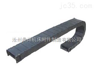 工程塑料拖链(全封闭型)