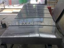 轻型龙门铣床双驱动护板