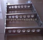 高柔性TL型机床钢铝拖链
