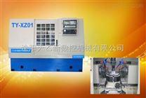 TY-XZ01型数控十字轴铣端面钻中心孔机床