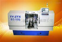 TY-ZTX50.125型数控铣端面钻中心孔机床