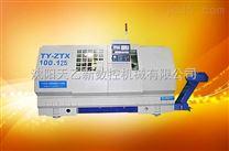 TY-ZTX100.125型数控铣端面钻中心孔机床