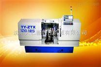 TY-ZTX120.125型数控铣端面钻中心孔机床