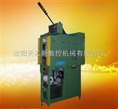 QDP-QXJ型去刺清洗机