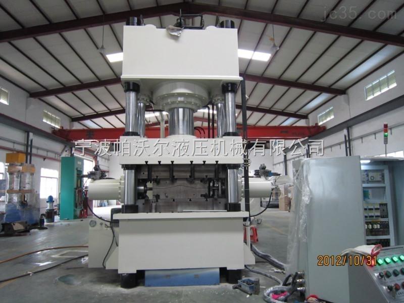 三通水胀机,高压水胀机,内高压水胀机,板材成形液压机