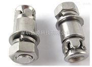 M6,M8-304不锈钢敲击式背栓螺丝紧固件