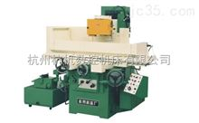 HZ-64A/CK精密程控卧轴矩台平面磨床