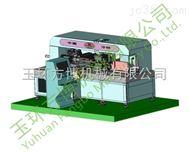 数控型六工位液压缩管机